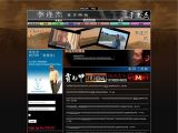 The Official Jet Li Website